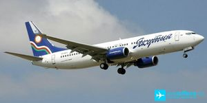 Дешеві авіаквитки краснодар стамбул