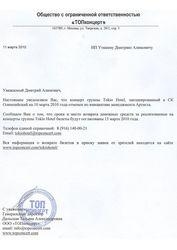 Дешеві авіаквитки москва ганновер москва