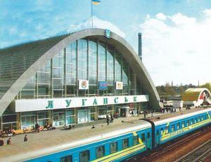Купити авіаквитки в Луганську