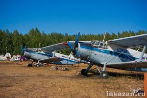 Авіаквитки пермь севастополь