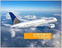 Дешеві авіаквитки в турцию з москви