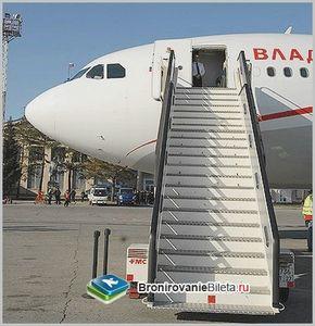 Авіаквитки онлайн хабаровськ владивосток