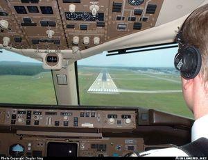 Єкатеринбург хв води авіаквитки