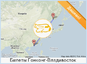Авіаквитки з Іркутська до Хабаровська