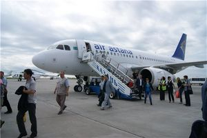 Ейр Астана авіаквитки вартість