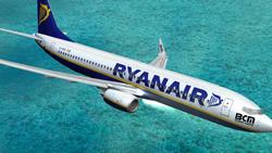 Як знайти дешеві авіаквитки ryanair