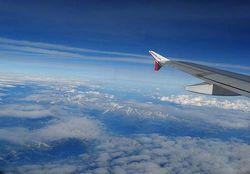 Як відкрити авіакаси