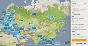 Карта дешевих авіаквитків