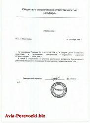 Київ мадрид авіаквитки