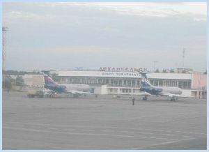 Купити авіаквиток москва архангельск