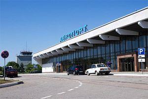 Купити авіаквитки в Херсоні