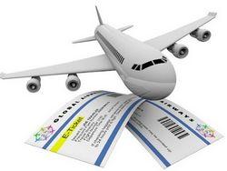 Купити авіаквитки в кредит