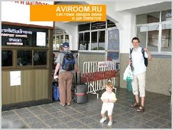 Купити авіаквитки в Зеленограді