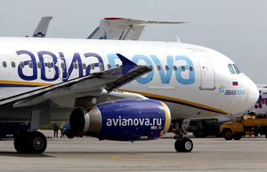 Купити квитки на літак Авіанова