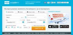 Купити квитки на літак до москви