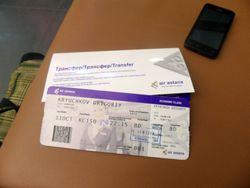 Купити квитки на літак з Астани