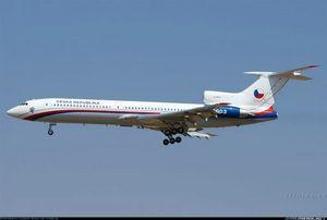 Купити квиток на літак Шереметьєво