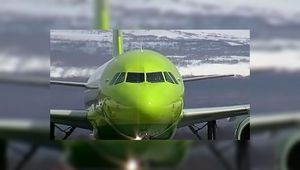 Пільговий продаж авіаквитків