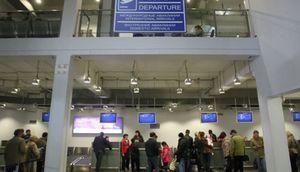 Пільгові квитки в москву