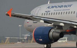 Пільгові тарифи на авіаквитки