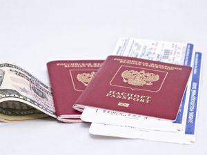 Міжнародні авіаквитки