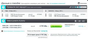 Москва анапа авіаквитки вартість