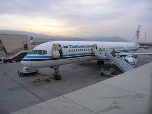 Москва Ашхабад квитки на літак