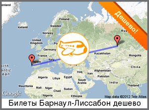 Москва боронили москва авіаквитки дешево