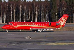 Москва Бельбек авіаквитки