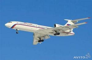 Москва чорногорія авіаквитки