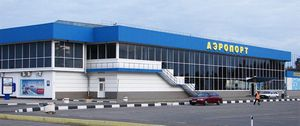 Продаж авіаквитків в Сімферополі