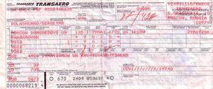 Москва чита авіаквиток ціна