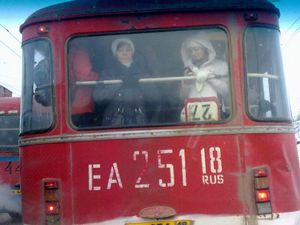 Москва ижевск авіаквитки