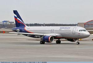 Москва краснодар авіаквитки аерофлот