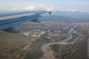 Москва кутаїсі авіаквитки ціна