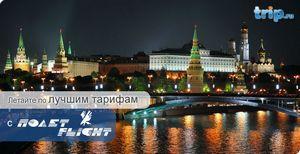 Москва Ленск авіаквитки