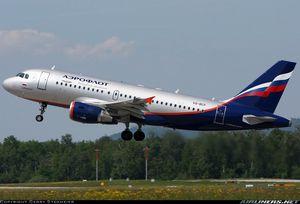 Москва челябінськ авіаквитки аерофлот