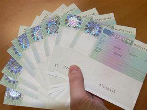 Москва милан квитки на літак