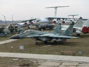 Москва мінеральні води авіаквитки аерофлот