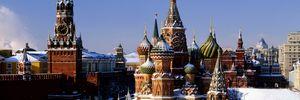 Москва ноябрьск авиабилеты