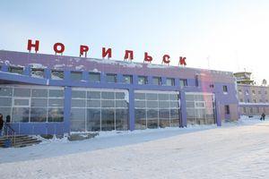 Москва норильск авіаквитки акції