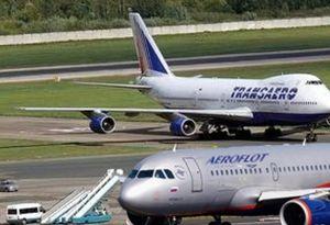 Москва новосибірськ авіаквитки Трансаеро