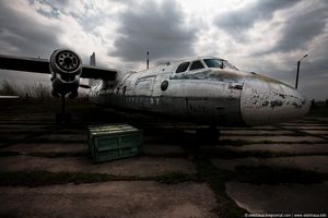 Москва новосибірськ авіаквитки