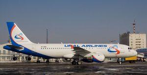 Москва ростові авіаквитки розклад