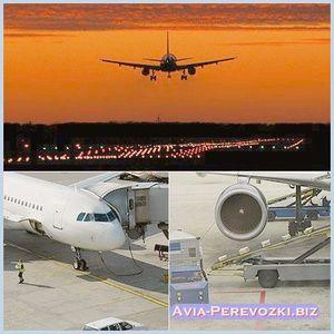 Москва самарканд вартість авіаквитків