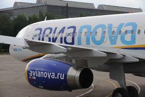 Москва санкт петербург авіаквитки Авіанова