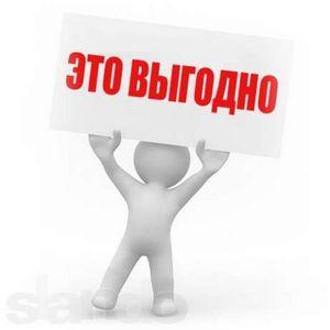 Москва шармаль шейх авіаквитки