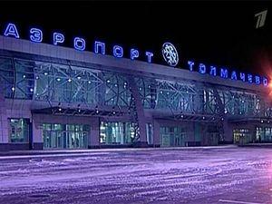 Москва Шереметьєво сочи авіаквитки