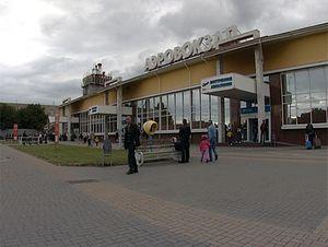 Москва сімферополь авіаквитки домодедово