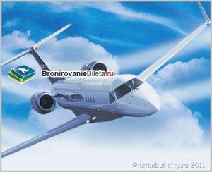 Москва стамбул авіаквитки аерофлот